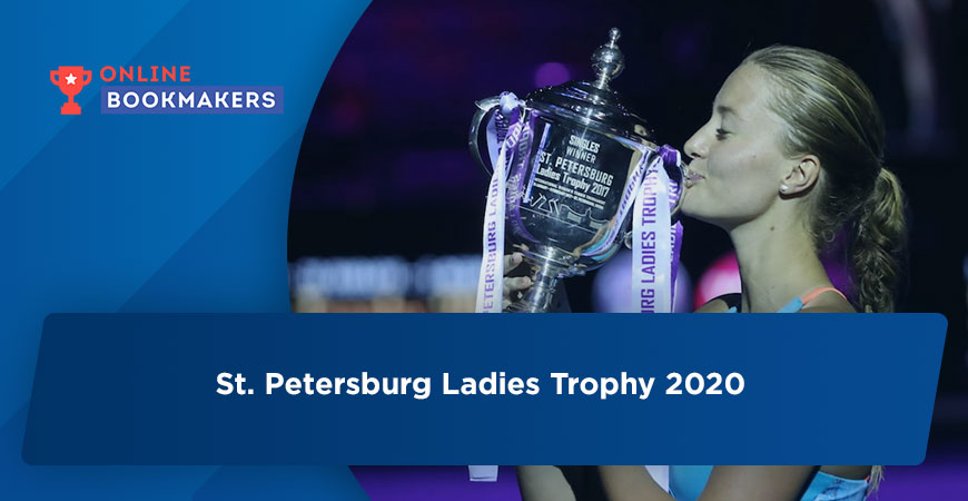 St. Petersburg Ladies Trophy или Трофей Санкт-Петербурга по теннису
