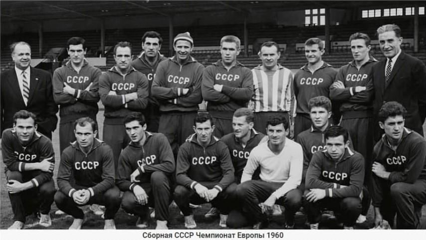 сборная СССР 1960