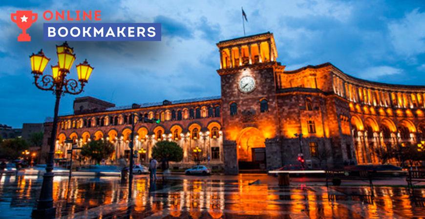 Власти Армении могут запретить букмекерские конторы