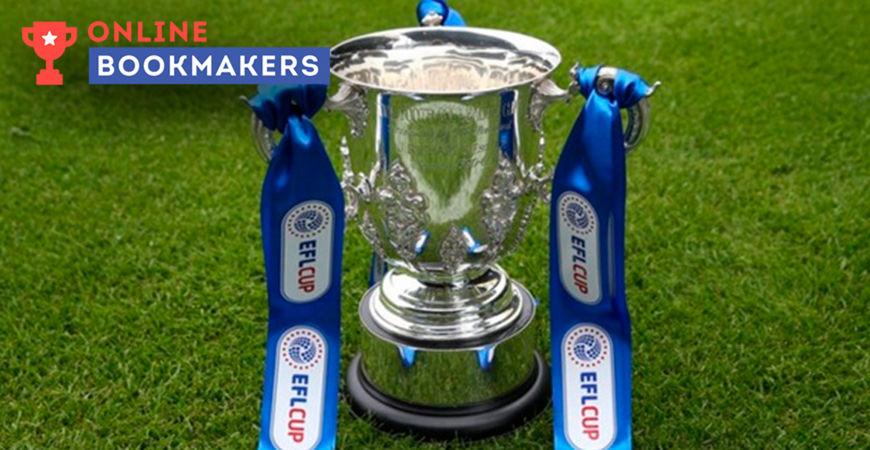 1хСтавка: Кубок английской Лиги выиграет Манчестер Сити