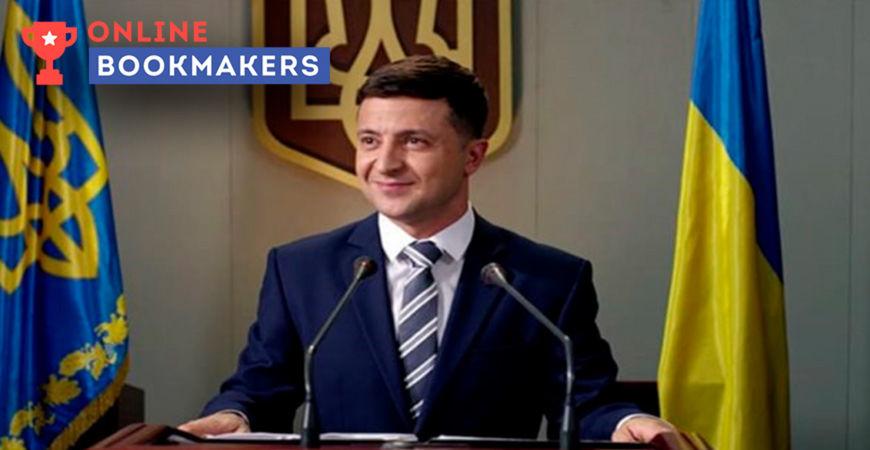 В БК 888.ru тоже появились котировки на выборы Президента Украины, Зеленский – фаворит