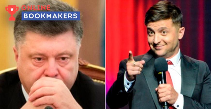1хСтавка предлагает ставки на дебаты перед выборами Президента Украины