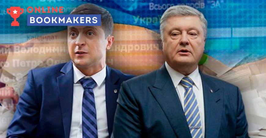 В FavBet есть уникальные ставки на дебаты кандидатов на пост Президента Украины