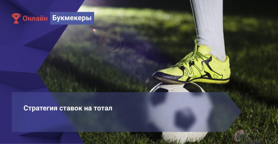 Кто победит на футбольном ЧЕ-2020 – прогнозы экспертов
