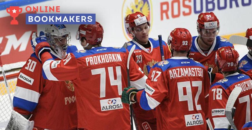 Бетсити: Россия – явный фаворит матча с США на Чемпионате Мира по хоккею