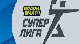 Париматч стал спонсором чемпионата России по гандболу