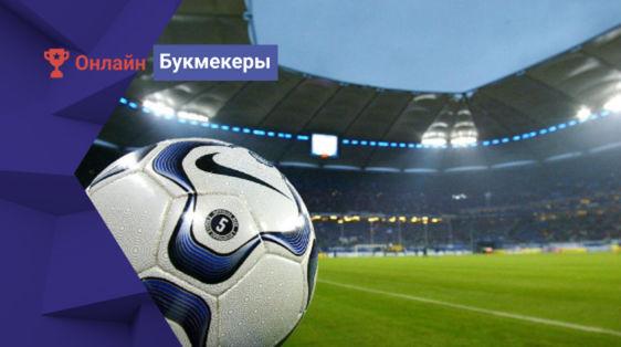 Ставки на ничью в футболе: виды стратегий и советы беттерам