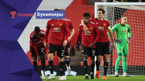 «МЮ» уже практически в ¼ Лиги Европы: матч с ЛАСК — простая формальность