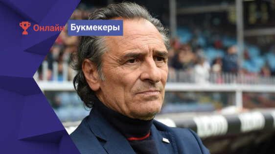 Тренер Фиорентины Чезаре Пранделли заболел COVID-19