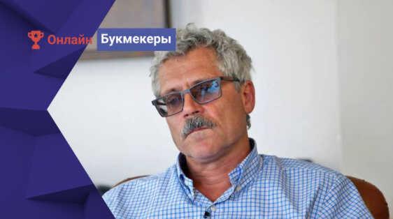 William Hill дал премию Родченкову за разоблачение допинговой системы России