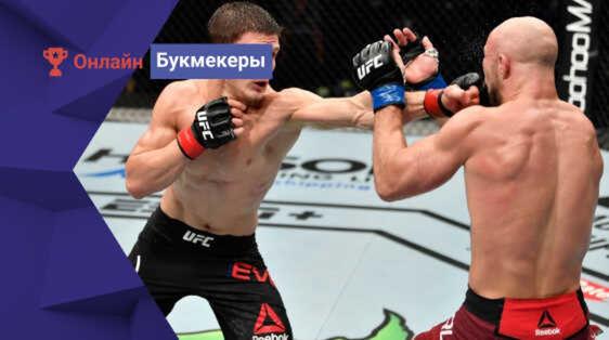Бой Мовсара Евлоева против Нейта Ландвера отменен из-за COVID-19