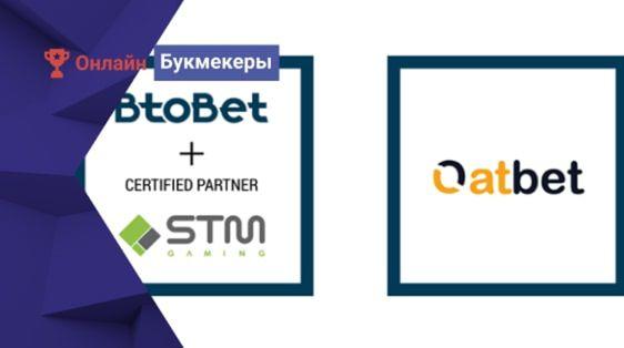 BtoBet будет сотрудничать с Oatbet в Нигерии