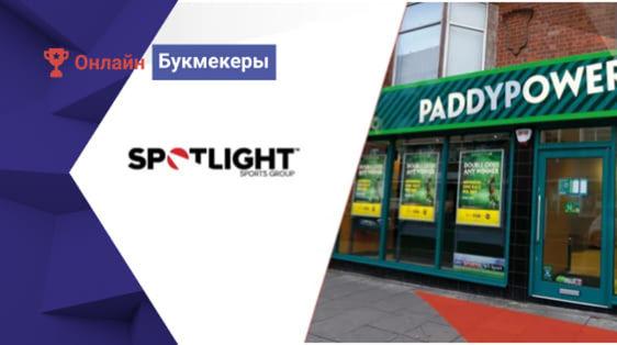 Paddy Power разработала новый контент Spotlight для торговых центров