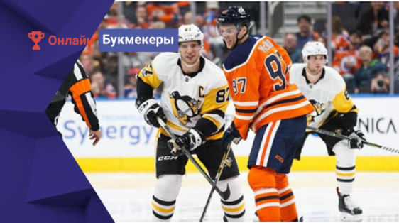 НХЛ анонсирует сезон из 56 игр с канадским дивизионом