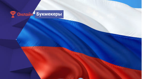 VulkanBet покидает российский рынок
