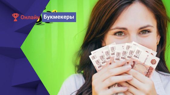 Как играть и выигрывать в лотерею 5 из 36