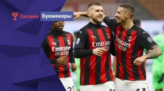 Ребич и Крунич из Милана не сыграли с Ювентусом из-за Covid-19