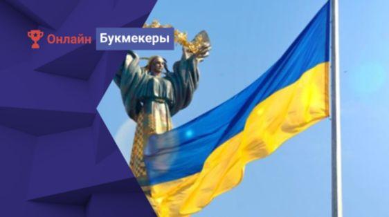 Астапов: У игорного бизнеса в Украине огромный потенциал