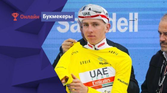 Велоспортивная команда Emirates была вакцинирована от коронавируса