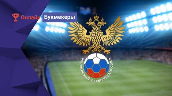 Лучшие бомбардиры сборной России по футболу