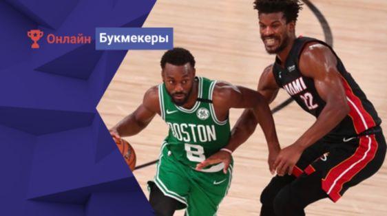 Матч НБА Майами – Бостон был отменен из-за коронавируса