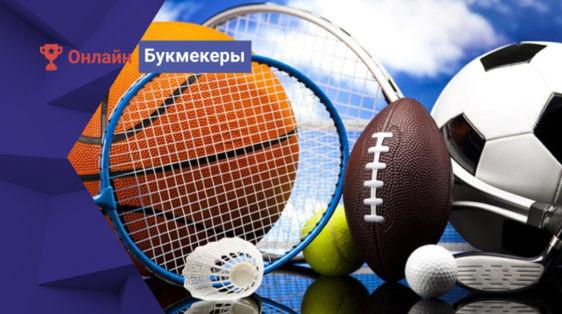 Календарь спортивных событий 2021 года