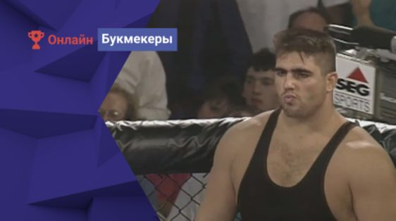 Боец UFC Пол Вареланс умер от Covid-19