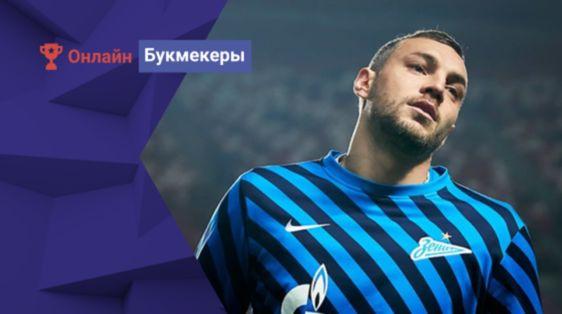 Артем Дзюба и Андрей Лунев заболели Covid-19