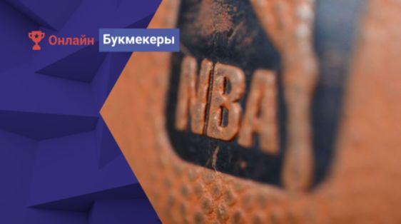 В НБА обнаружили 11 новых игроков с Covid-19