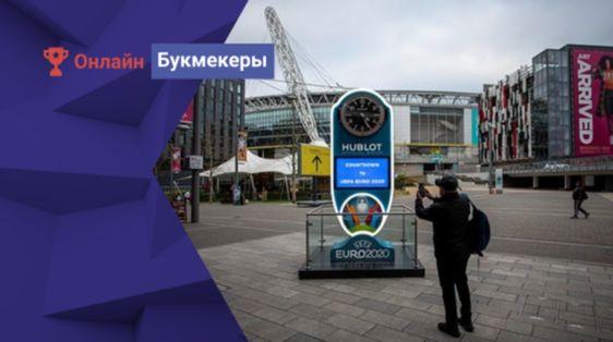 В УЕФА задумались о проведении Евро-2021 в одном городе