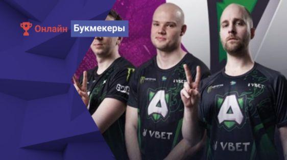 БК VBET стала титульным спонсором Team Alliance