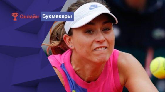 Теннисистка Паула Бадоса заболела коронавирусом
