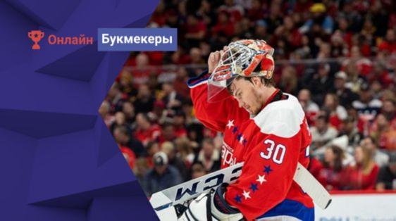 Илья Самсонов дал положительный результат теста на Covid-19