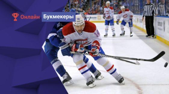 Чешская БК Tipsport подписала спонсорское соглашение с НХЛ