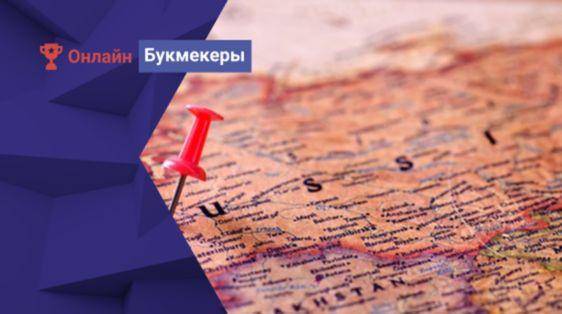 Разработчик EveryMatrix дебютирует в России в сотрудничестве с БК 888.ru