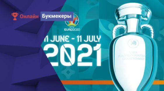 Руководство УЕФА хочет провести Чемпионат Европы в 12 городах