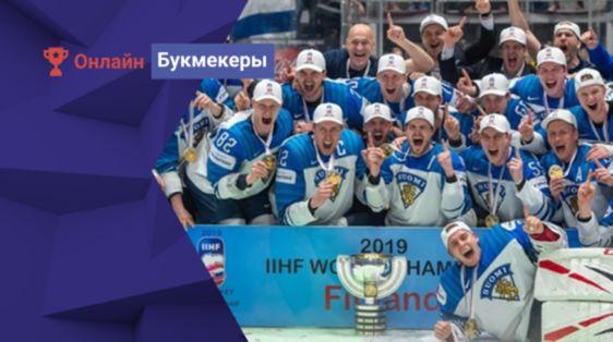 Организаторы отмененного ЧМ по хоккею заработали 12 млн. евро