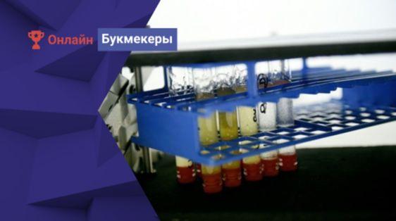 WADA организует вебинар для спортсменов о тестировании на коронавирус