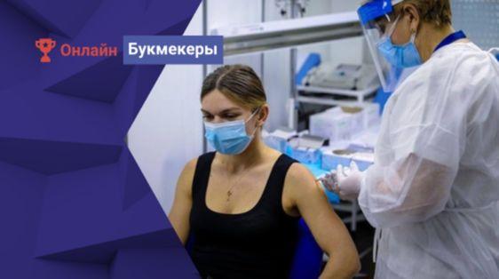Симона Халеп сделала прививку от COVID-19