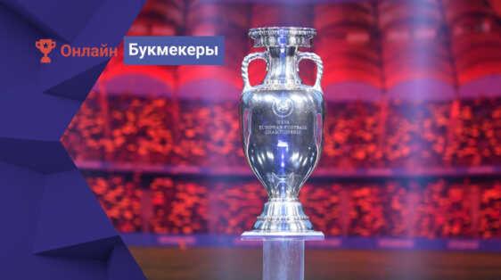 История Кубка УЕФА