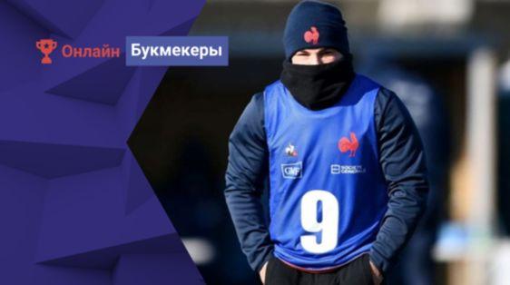 Матч Кубка шести наций по регби отложен из-за коронавируса