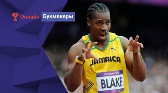 Спортсмен из Ямайки не хочет ехать на Олимпиаду с вакциной от Covid-19