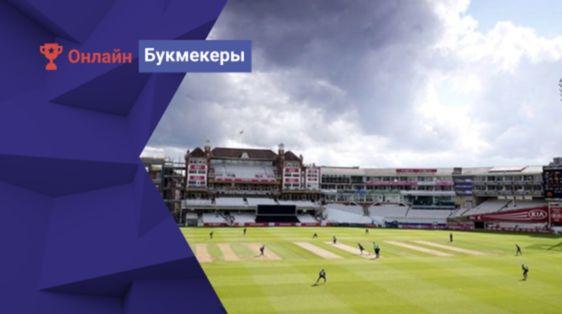 Крикет получит значительную часть от пакета помощи в размере 300 млн. фунтов