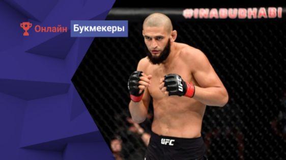 Хамзат Чимаев решил уйти из спорта после тяжелой борьбы с COVID-19